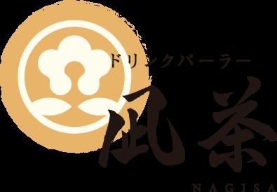 Drink Parlor Nagisa