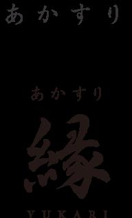 Rakedori